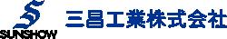 三昌工業株式会社